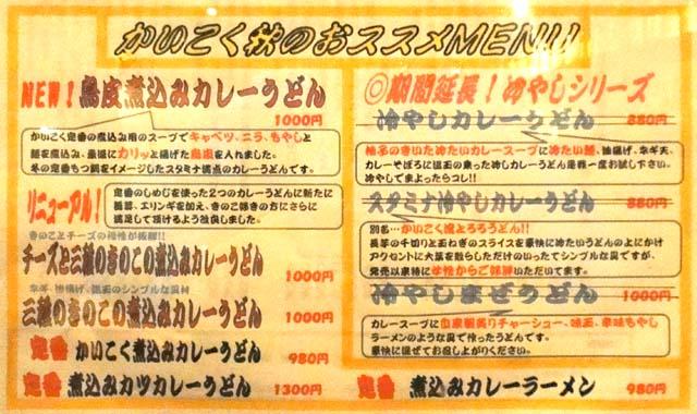 DSC00390_20101206193040.jpg
