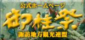 banner_170_80.jpg