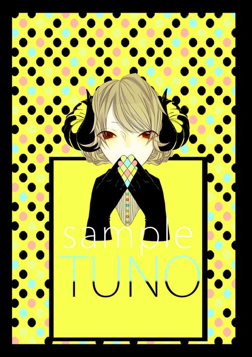 hyousi-blog.png