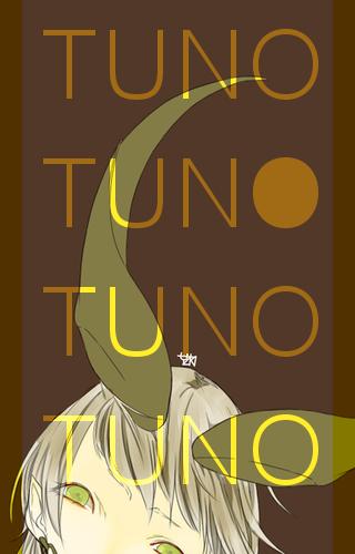 tuno-3-3.png