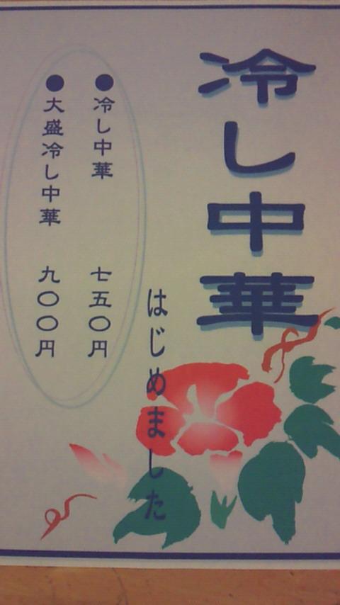 NEC_0624.jpg