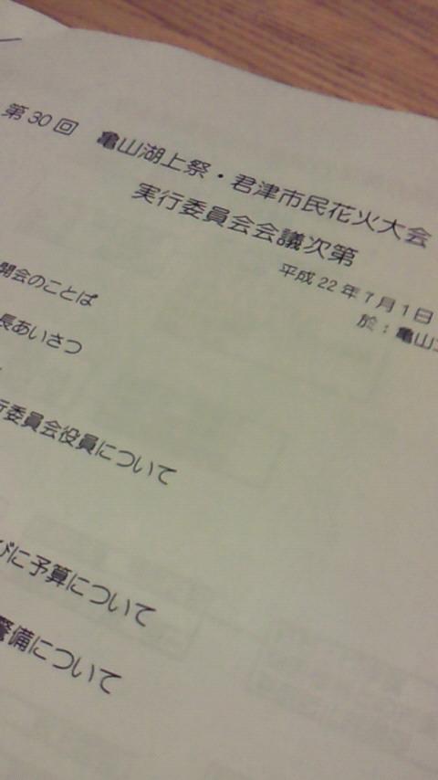 NEC_0718.jpg