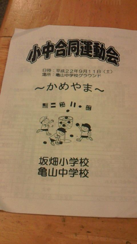NEC_0844.jpg