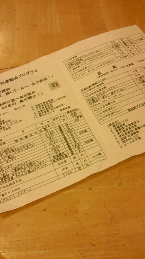 NEC_0845.jpg