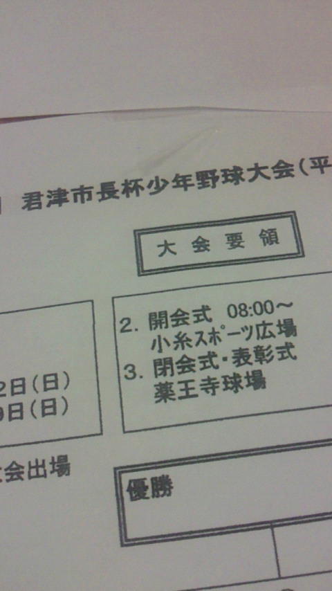 NEC_0848.jpg