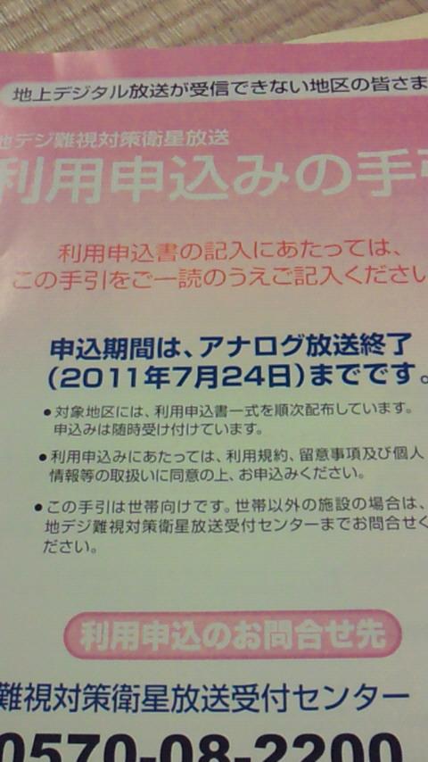 NEC_0897.jpg