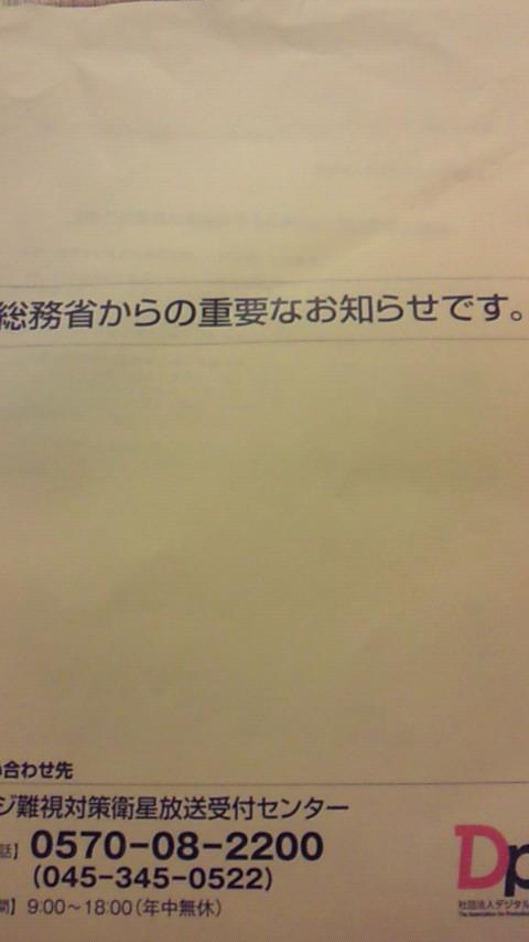 NEC_0898.jpg