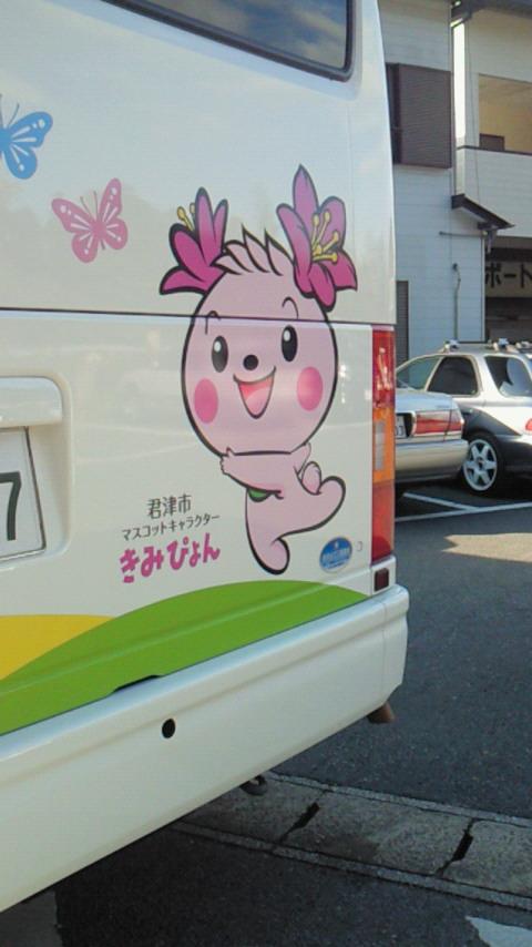NEC_0990.jpg
