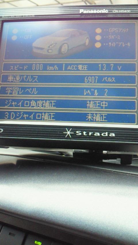 NEC_1023.jpg