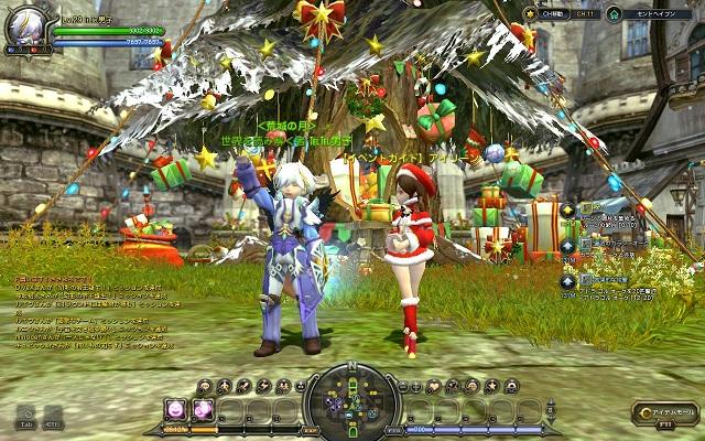 DN 2011-01-06 18-19-54 Thu