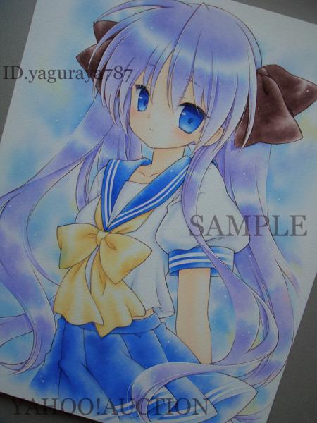 kagamid_20130807124722d46.jpg