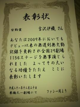 20091231015024