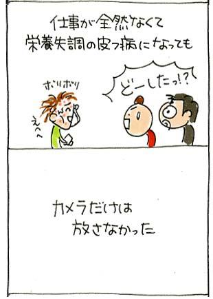 たっくん星空01