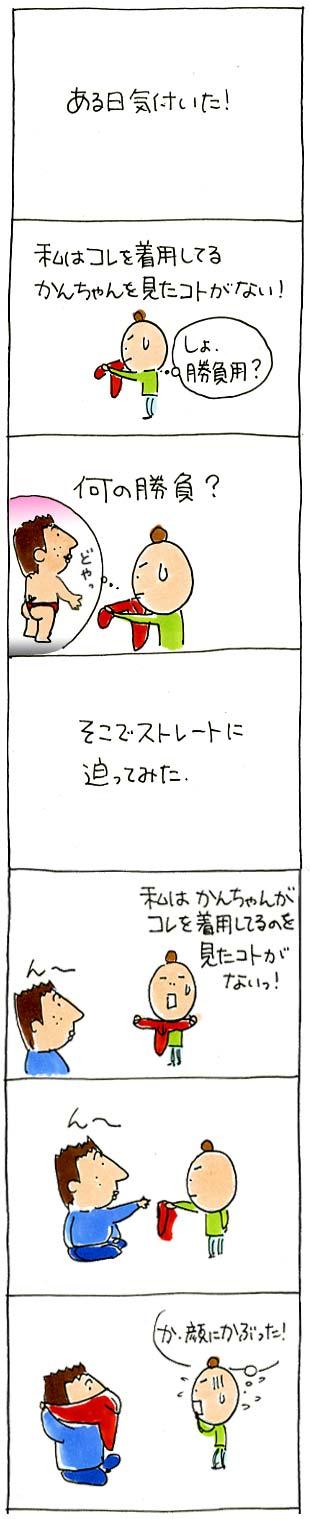kanhimo03.jpg