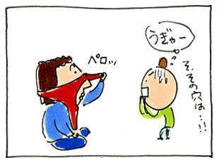 kanhimo04_20130307201153.jpg