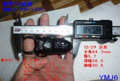 能勢YG84.7