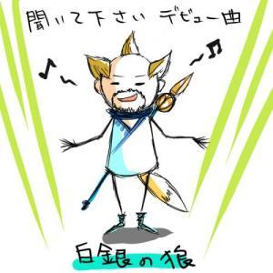 白銀ちゃん