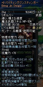 101229-1.jpg