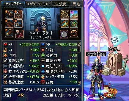 profile_SI70.jpg