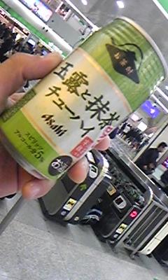 20091128204947.jpg