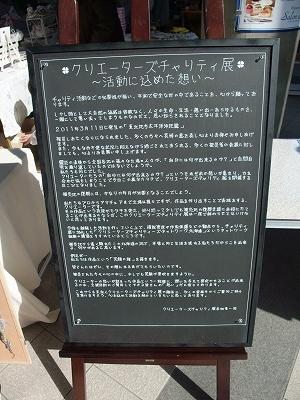 2011_03270002.jpg