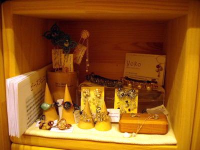 lupopo display