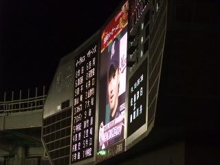 20100330-01.jpg