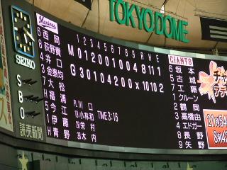 20100517-05.jpg
