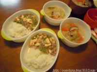 マーボー豆腐。