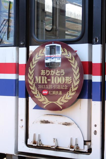 IMG_9701mr-100.jpg