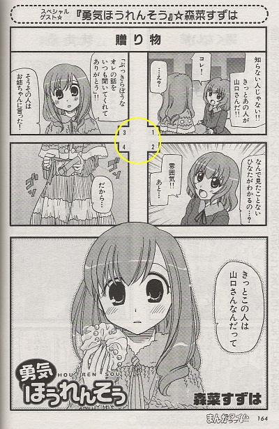 Scan0075z.jpg