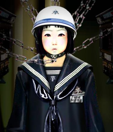 芋山中冬服アップサイボーグ改造材料用冬服セーラー服女子中学生