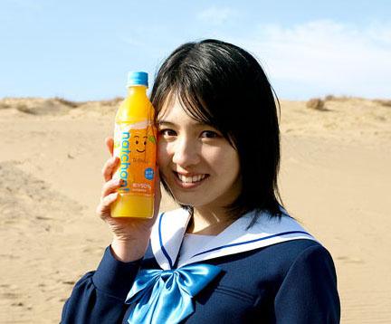 桜庭ななみ セーラー服 なっちゃんオレンジ