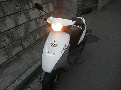 CIMG4320.jpg