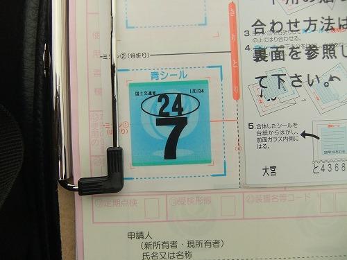 DSCF1785.jpg