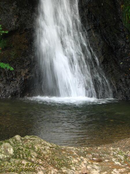 7884横尾の滝滝壺100818