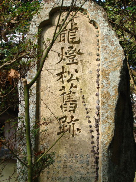 9356石碑110102