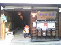 2010_0222_112200AA.jpg