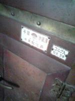 2010_0222_112700AB.jpg