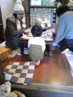 2010_0222_113000AA.jpg