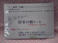 2010_0709_152132AA.jpg