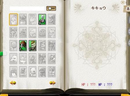 aMaple0009.jpg