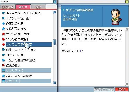 aMaple100116_081018.jpg