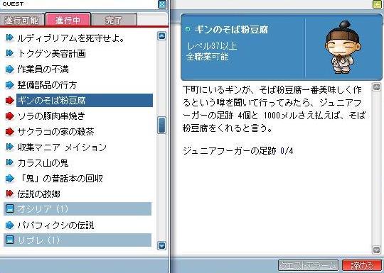aMaple100116_081022.jpg