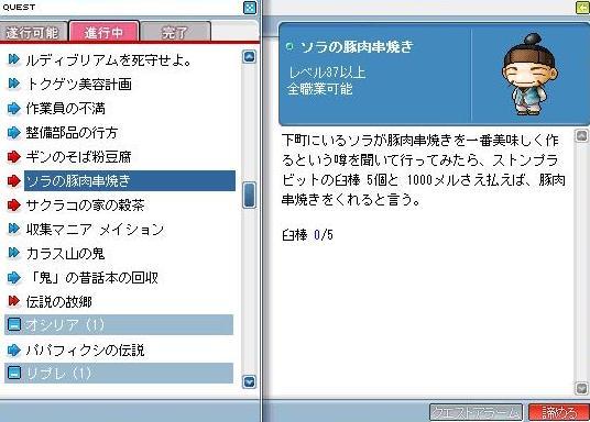 aMaple100116_081028.jpg