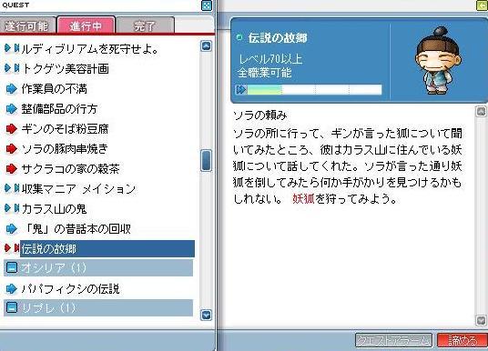 aMaple100116_081035.jpg