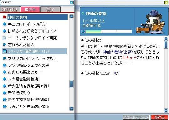 aMaple100116_154037.jpg