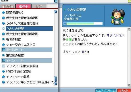 aMaple100119_204110.jpg