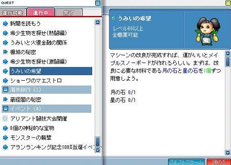aMaple100119_204346.jpg