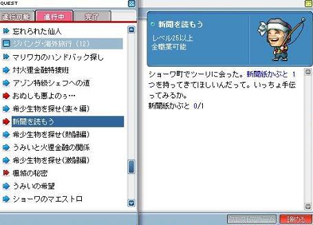 aMaple100120_142156.jpg